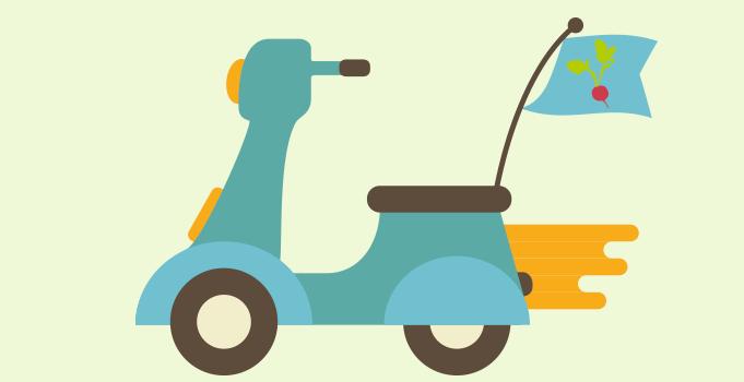 header delivery mobile